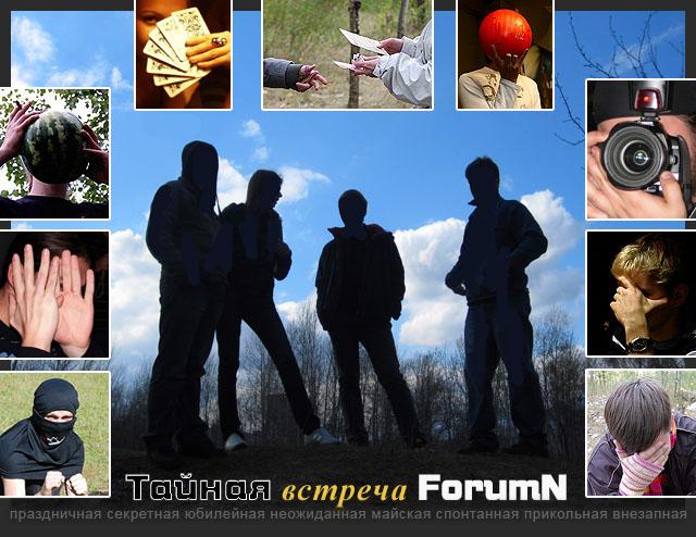 http://photo.rock.ru/img/4Hqk_.jpg