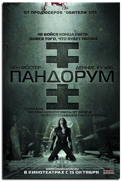 http://rock.ru/photo/img/8fe5915b138b1bdffc2dd009a3a2d27b.png