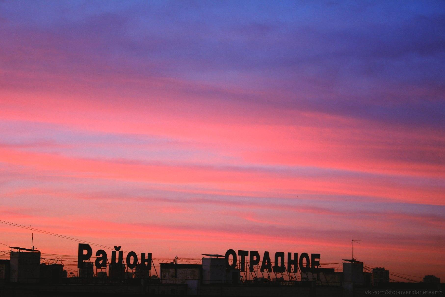 http://photo.rock.ru/img/HlMyM.jpg