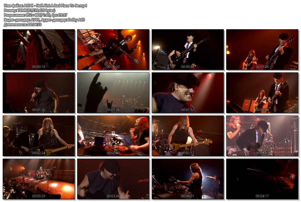http://photo.rock.ru/img/VaMqR.jpg
