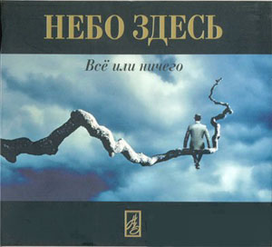 http://photo.rock.ru/img/b_nr7.jpg