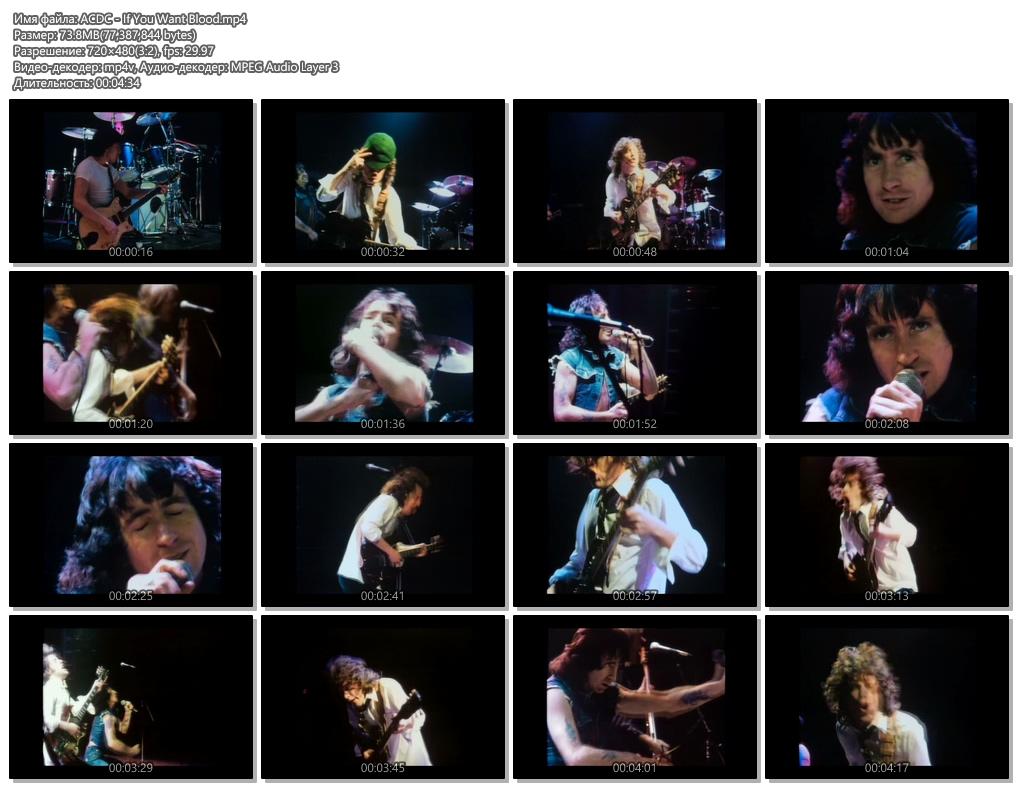 http://photo.rock.ru/img/dgk4X.jpg