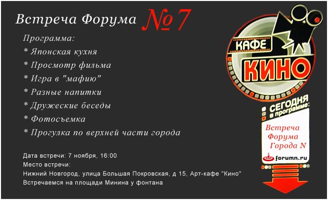 http://photo.rock.ru/img/iIuzu.jpg