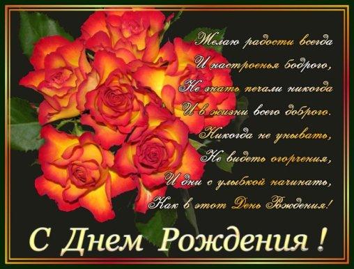 http://photo.rock.ru/img/j1CkO.jpg