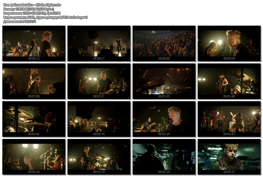 http://photo.rock.ru/img/yJYSF.jpg