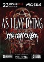 As I Lay Dying в Москве 23 июня