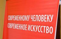 http://rock.ru/photo/thumb/316af275087e1ab93b825e68d1c15946.jpg