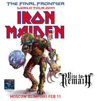 Iron Maiden - The Final Frontier World Tour, Москва, Санкт-Петербург