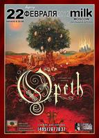 Opeth в клубе Milk