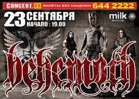Behemoth в Москве