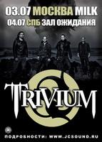 Trivium в Москве и Санкт-Петербурге