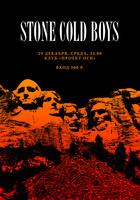 Stone Cold Boys в Москве 29 декабря