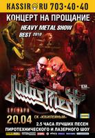 Judas Priest в России