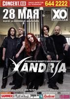Xandria — прощальный концерт с Lisa Middelhauve