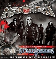 Helloween и Stratovarius: The 7 Sinners Tour