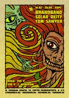 BrandBand, Solar Deity, Tom Sawyer в клубе Корс