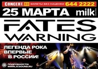 Fates Warning в Москве