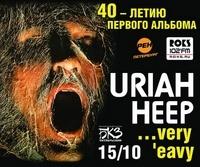 Uriah Heep в Санкт-Петербурге