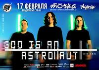 God Is An Astronaut в Питере и Москве