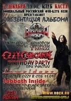 Ozzy Osbourne Birthday Party