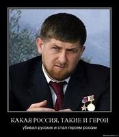 http://rock.ru/photo/thumb/a48e09ad7e02da41e84d4cda00e5abe5.jpg