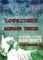 Lowriders & Sabbath Inside: вечеринка в стиле Black Sabbath