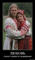 http://rock.ru/photo/thumb/e7ee949ec8914d9136d5bef9e0314d5c.jpg