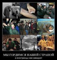 http://rock.ru/photo/thumb/eda05983b39fcedb9483cd4764c3e72a.jpg
