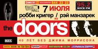 Робби Кригер и Рэй Манзарек из The Doors в Москве 7 июля 2011