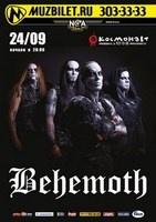 Behemoth в Питере