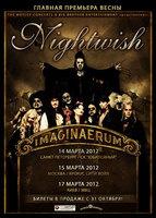 Nightwish в России