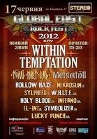 Global East Rock Festival