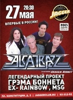 Graham Bonnet и Alcatrazz в Санкт-Петербурге