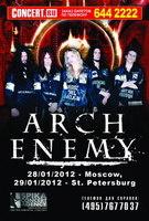 Концерты Arch Enemy в Москве и Санкт-Петербурге