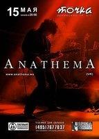 Anathema в Москве и Санкт-Петербурге