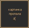 http://photo.rock.ru/img/YQuA3.jpg