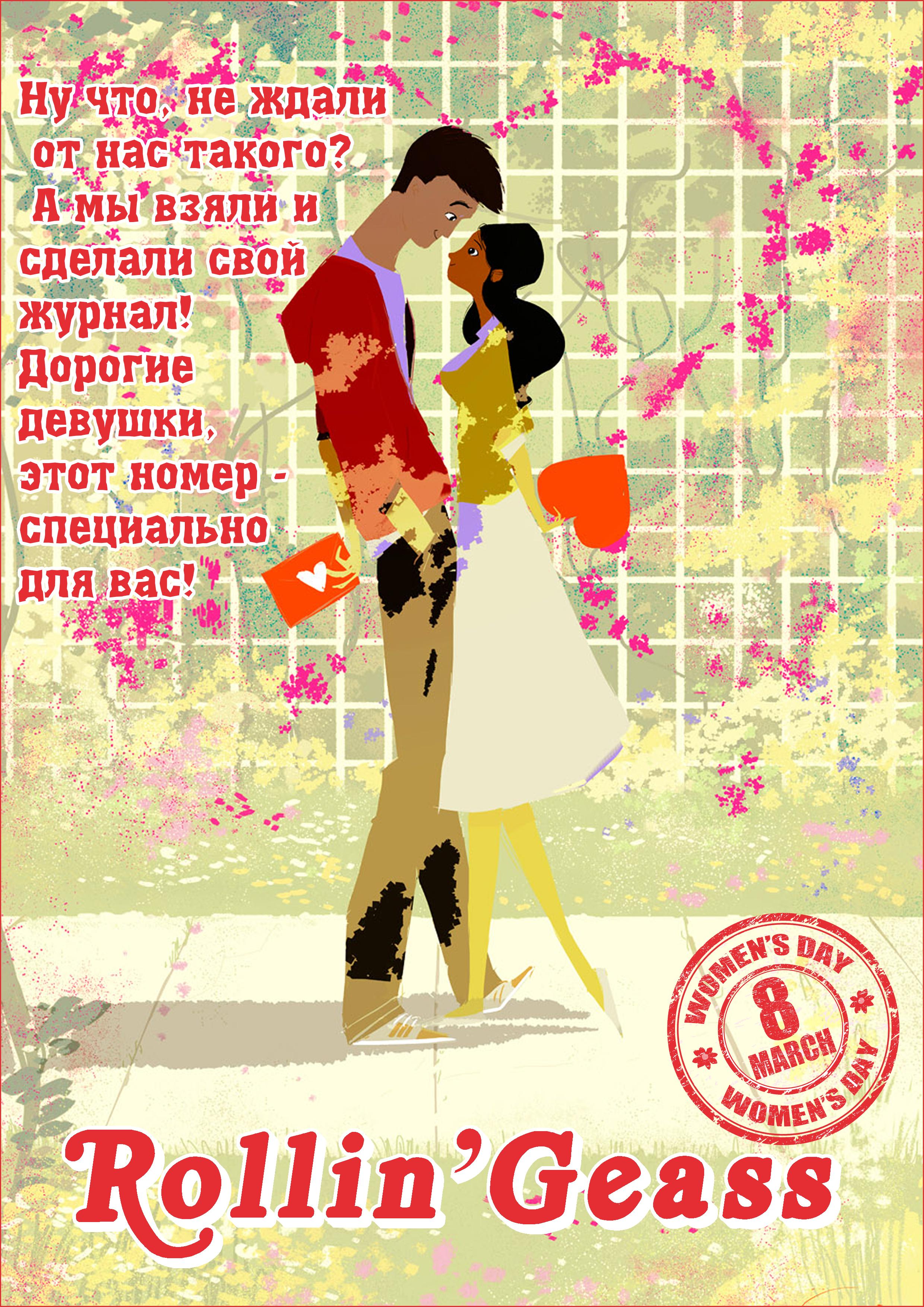 http://photo.rock.ru/img/gKXIy.jpg