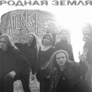 http://photo.rock.ru/img/koglD.jpg
